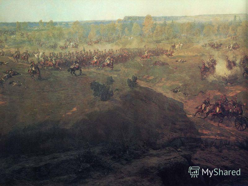 На втором плане фрагмента у леса видна возвышенность. Это Шевардинский редут. 24 августа здесь героически сражались войска, возглавляемые генералом А. И. Горчаковым. В день Бородинского сражения в районе редута располагался командный пункт Наполеона.