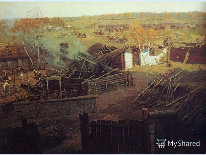 На втором плане фрагмента, слева, близ опушки леса, видна деревня Князьково, около которой в день сражения находился один из главных перевязочных пунктов русской армии. Здесь героически трудились военные лекари, оказывая первую медицинскую помощь ран