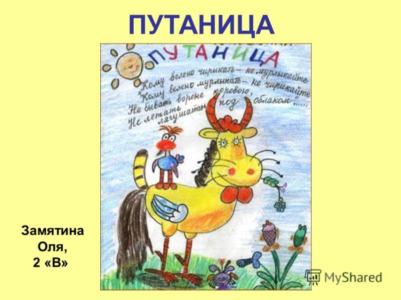 Чуковского сказке картинки к путаница корнея