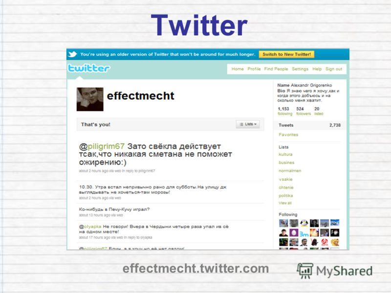 Twitter effectmecht.twitter.com