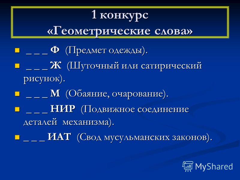 Сатирическое изображение москвы ...: pictures11.ru/satiricheskoe-izobrazhenie-moskvy.html