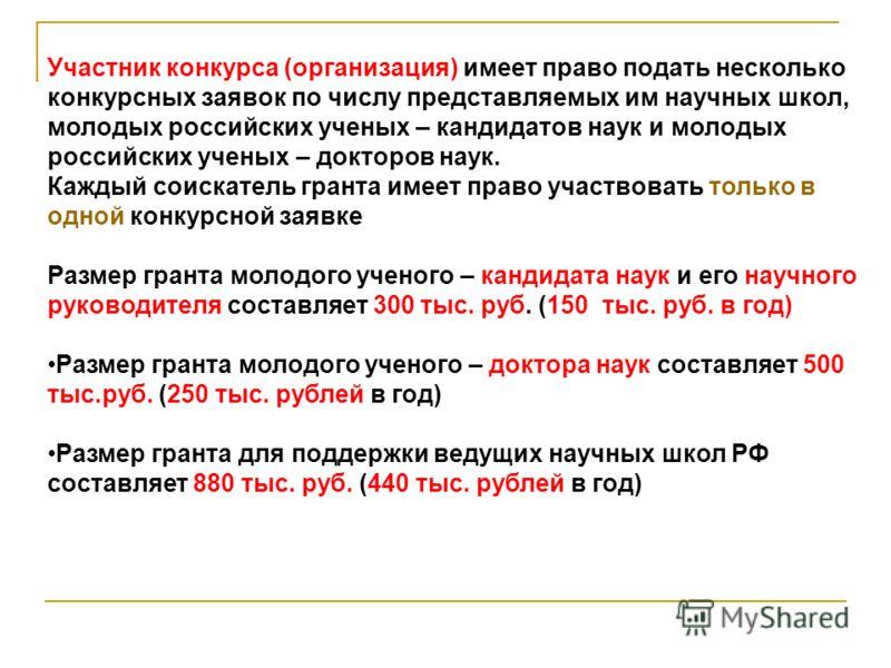 Эро фото российских школ фото 391-133