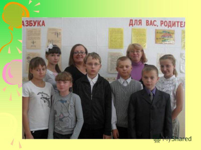 Выступление агитбригады в начальной школе
