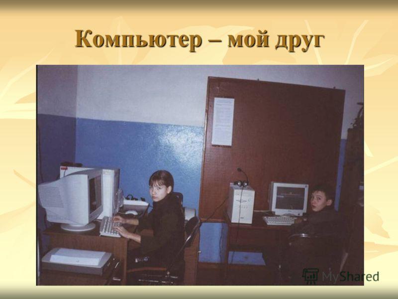 Конкурс «Русский медвежонок – языкознание для всех»