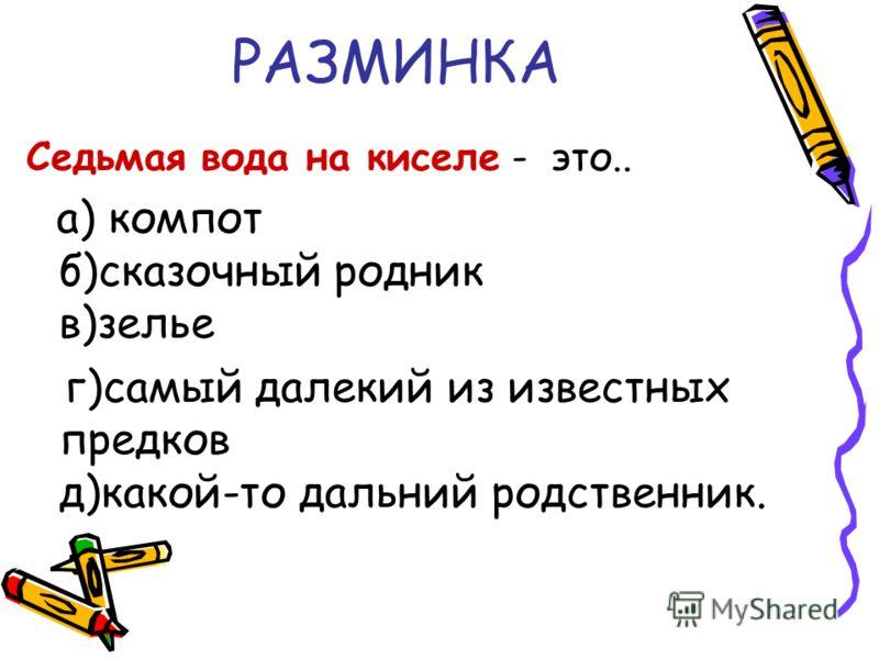Учись, чтобы знать!