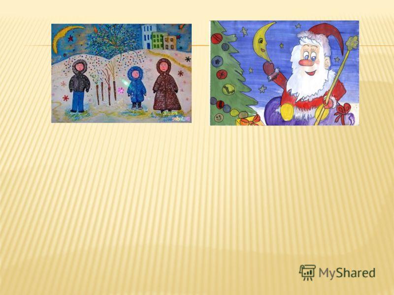 Украшение школы Участие в операции «Ёлочка» 4 В Участие в выставке поделок « Новогодняя фантазия» 4 А, 1А,1Г,2А Игрушки на ёлку -1Г,2Г,3Б,3Г,4А,4Б,4В,4Г Конкурс новогодних открыток Новогодняя филармония