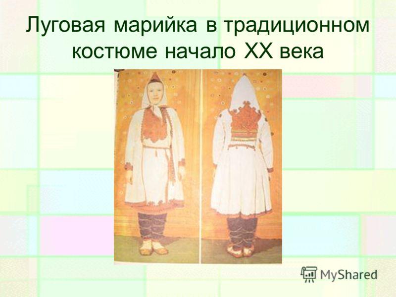 Луговая марийка в традиционном костюме начало XX века