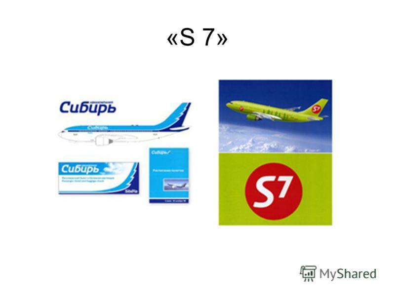 «S 7»