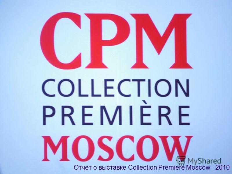 Отчет о выставке Collection Premiere Moscow - 2010