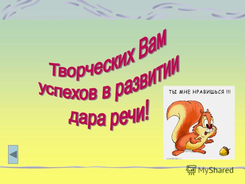 Сочинение Описание Русского Народного Костюма