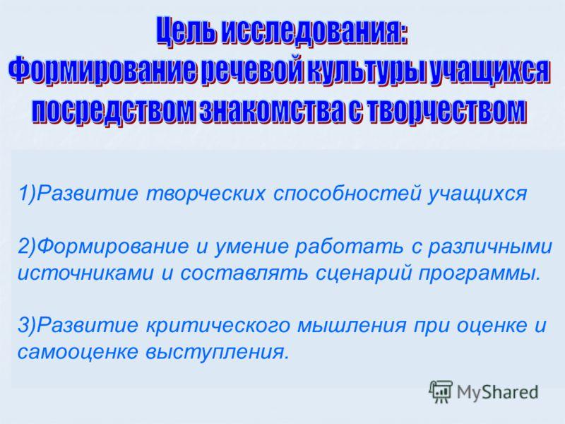 «Вы – истинный поэт. У вас есть то подлинное поэтическое дыхание, которое присуще только поэту!» К. Чуковский