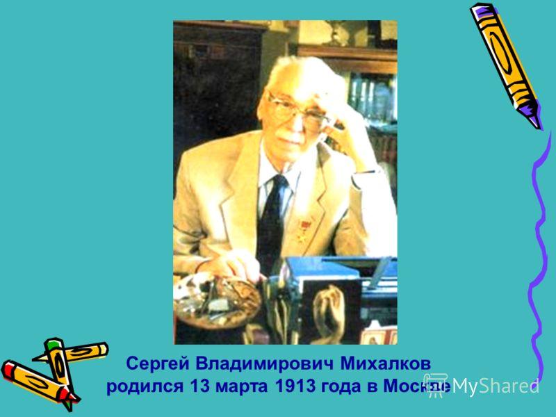 МОУ СОШ 67 учитель начальных классов Казак Н.А. Томск 2008г.