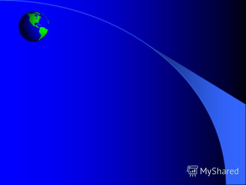 3-15 А теперь мы подходам к наиболее удивительному во всей задаче (для тех, кто еще сохранил способность удивляться; для остальных то, о чем пойдет сейчас речь, очевидно). Обвяжем Землю (для простоты условимся считать ее шаром) по экватору канатом. Ч