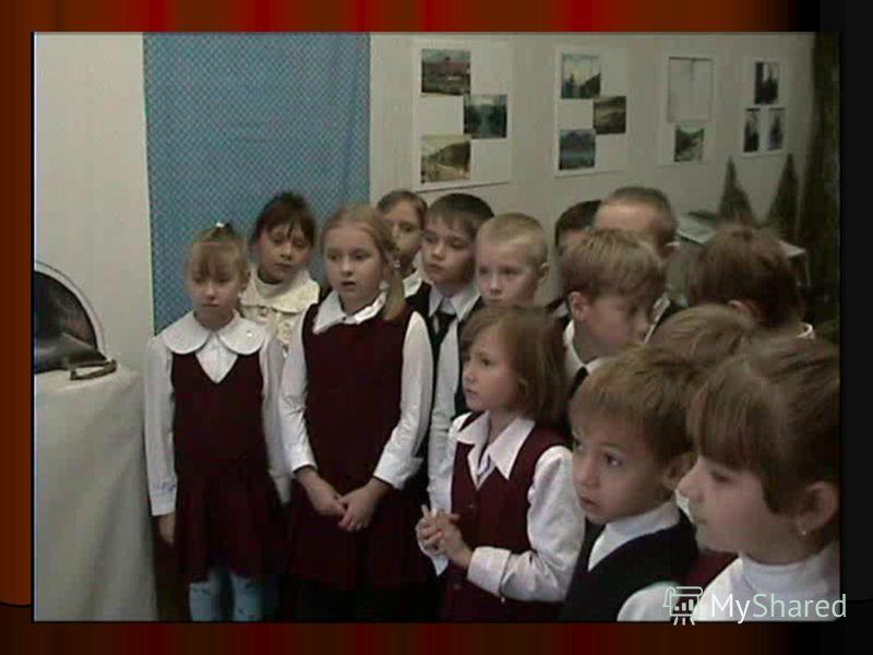 Особенности быта Особенности быта жителей Кубани жителей Кубани Одежда жителей Одежда жителей Кубани Кубани