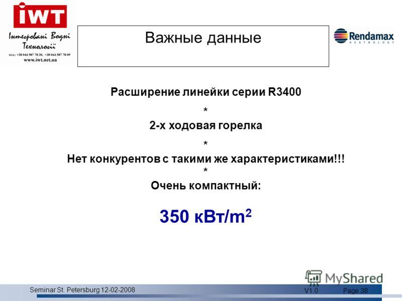 Product overview Seminar St. Petersburg 12-02-2008 V1.0Page 38 Важные данные Расширение линейки серии R3400 * 2-х ходовая горелка * Нет конкурентов с такими же характеристиками!!! * Очень компактный: 350 кВт/m 2