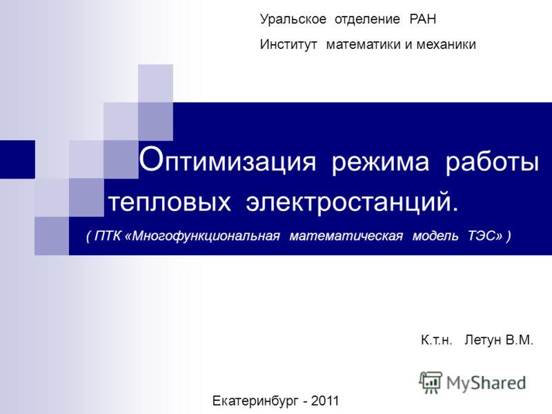 Чат Бизар - украинский чат