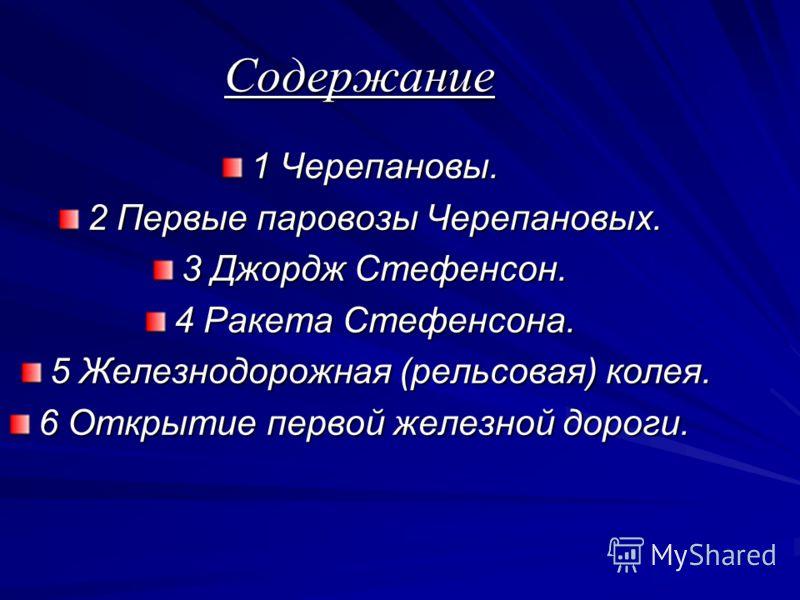 МОУ « Покровская средняя общеоброзовательная школа » Выполнил ученик 8 класса Ризаев Камран.