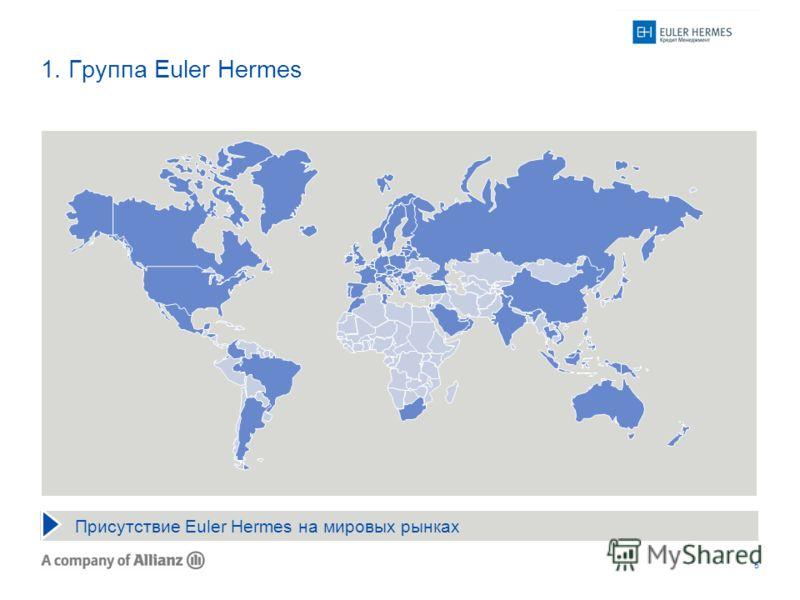 5 1. Группа Euler Hermes Присутствие Euler Hermes на мировых рынках