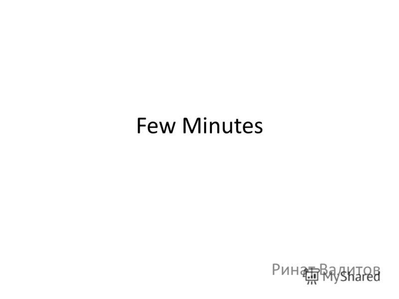 Few Minutes Ринат Валитов