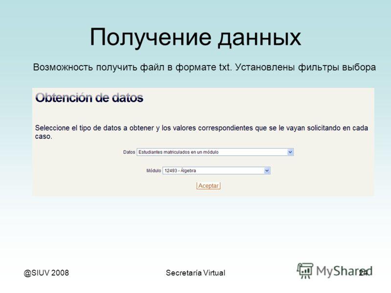 @SIUV 2008Secretaría Virtual24 Получение данных Возможность получить файл в формате txt. Установлены фильтры выбора
