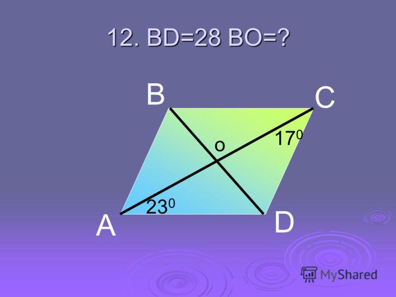 11. B=? А В С D 23 0 17 0