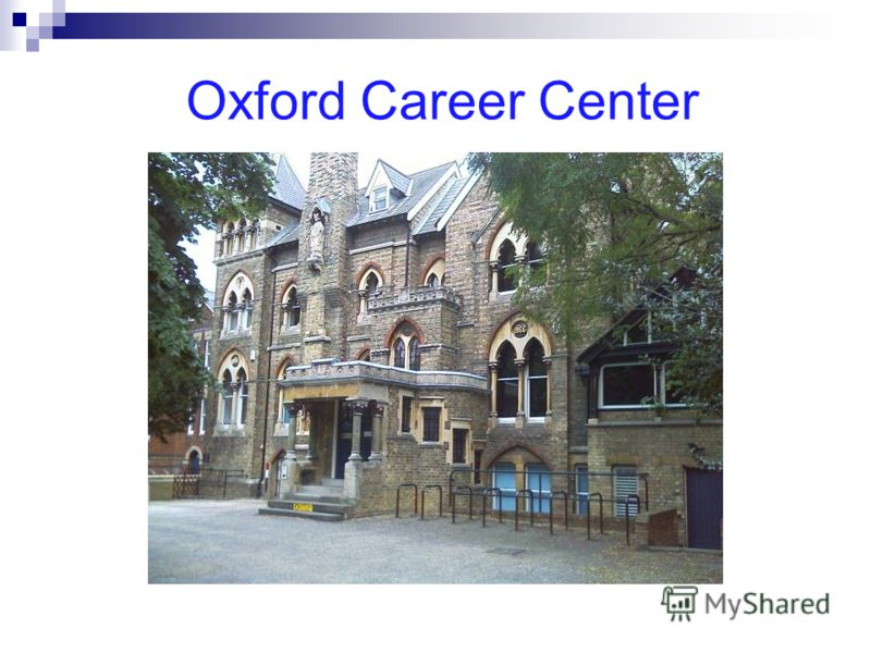 Oxford Career Center