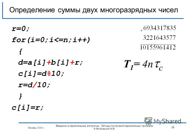 r=0; for(i=0;i