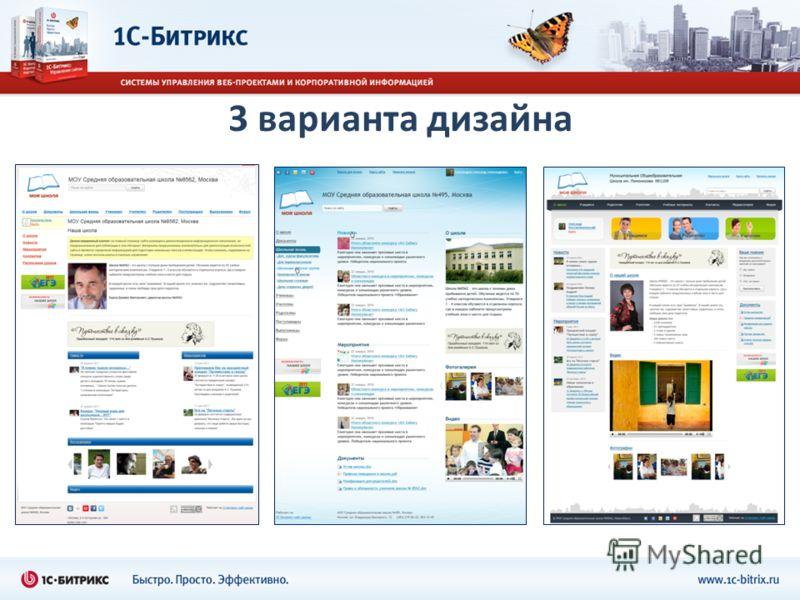 Сайт школы дизайна точка
