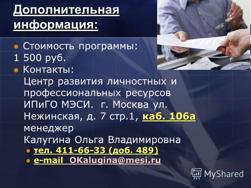 резюме в теле письма: