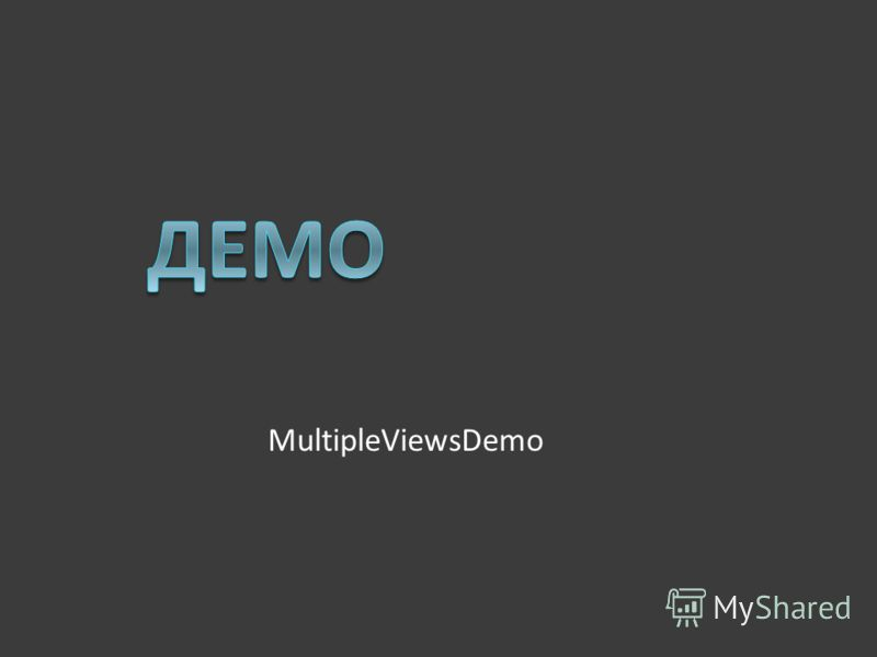 MultipleViewsDemo