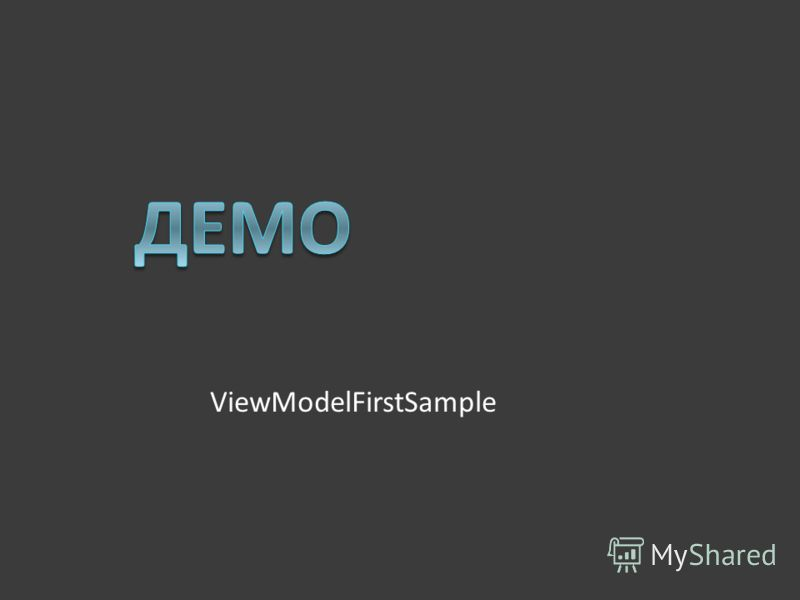 ViewModelFirstSample