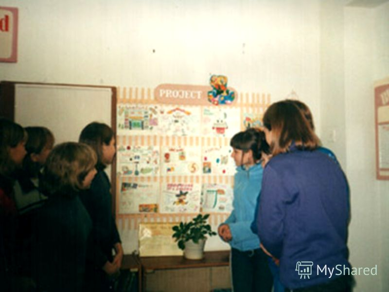1 школа саратовская область новоузенск решебники