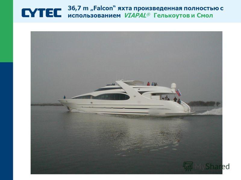 © Cytec 07.08.2012 26 36,7 m Falcon яхта произведенная полностью с использованием VIAPAL ® Гелькоутов и Смол