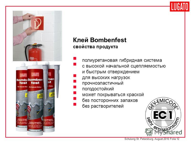 Schulung St. Petersburg, August 2010 Folie 12 полиуретановая гибридная система с высокой начальной сцепляемостью и быстрым отверждением для высоких нагрузок прочноэластичный погодостойкий может покрываться краской без посторонних запахов без раствори