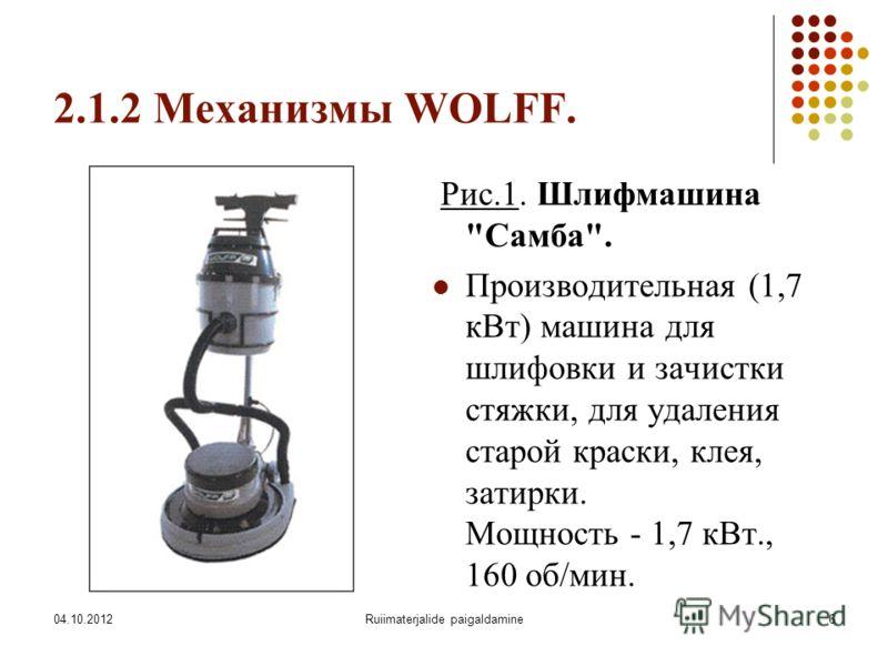 07.08.2012Ruiimaterjalide paigaldamine6 2.1.2 Механизмы WOLFF. Рис.1. Шлифмашина Самба. Производительная (1,7 кВт) машина для шлифовки и зачистки стяжки, для удаления старой краски, клея, затирки. Мощность - 1,7 кВт., 160 об/мин.