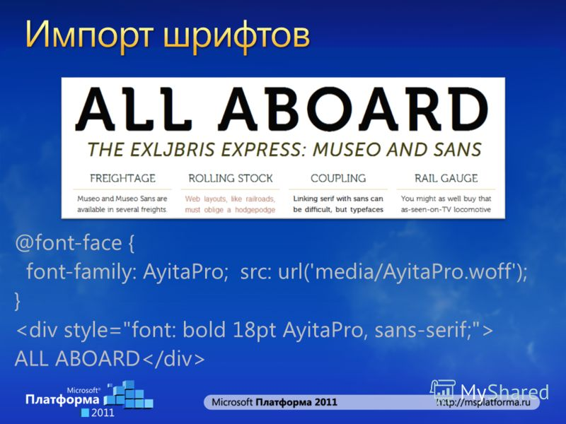 @font-face { font-family: AyitaPro; src: url('media/AyitaPro.woff'); } ALL ABOARD