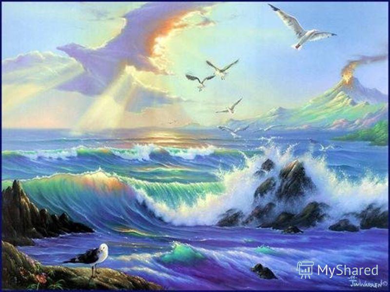 Я ТЕБЯ ЛЮБЛЮ - в одной этой фразе сила Света... Любимым руки целуют и в ноги кланяются. Любимым обеспечивают счастье и радостное настроение. Любимых берегут и лелеют, как каплю росы в потоке нежных лучей восходящего солнца.