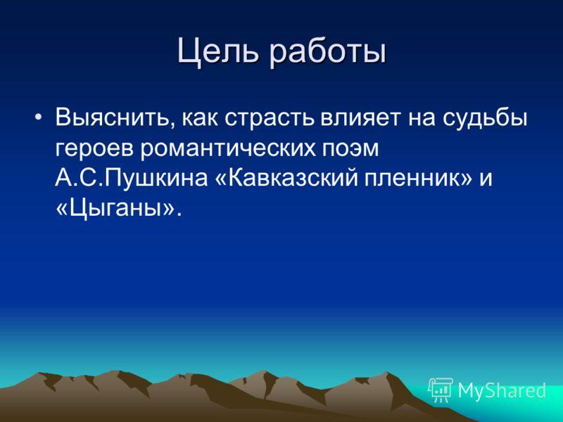 СХЕМЫ АНАЛИЗА ПРОИЗВЕДЕНИЙ .