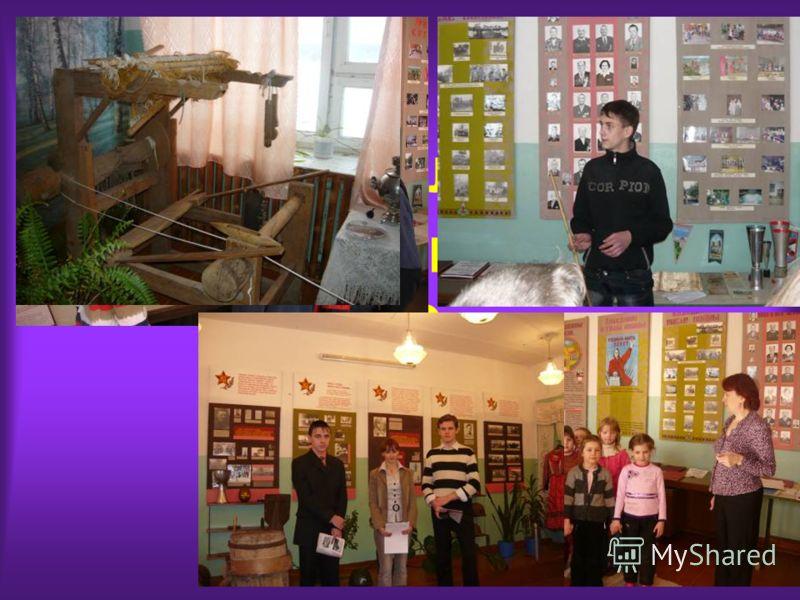 Наш школьный музей открыт с 1999г.