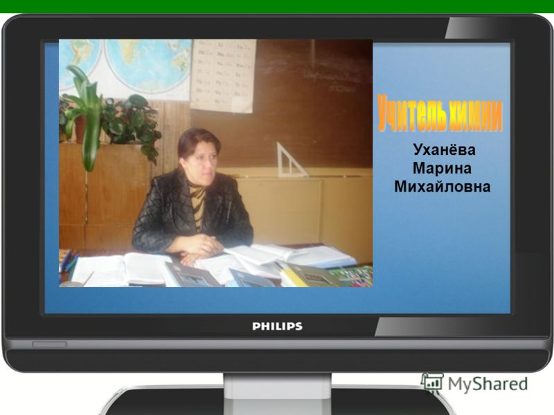 12 Виниченко Любовь Васильевна Трофимова Ольга Геннадьевна
