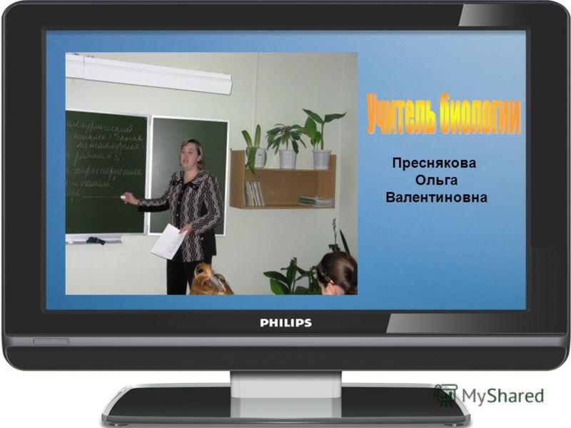 14 Виткова Анна Николаевна Цапкова Нина Михайловна