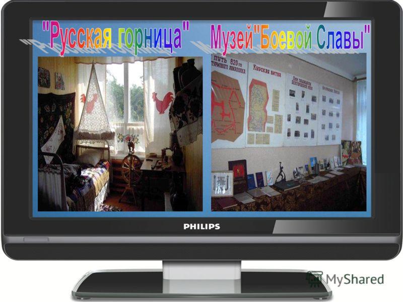 25 Максименко Татьяна Павловна