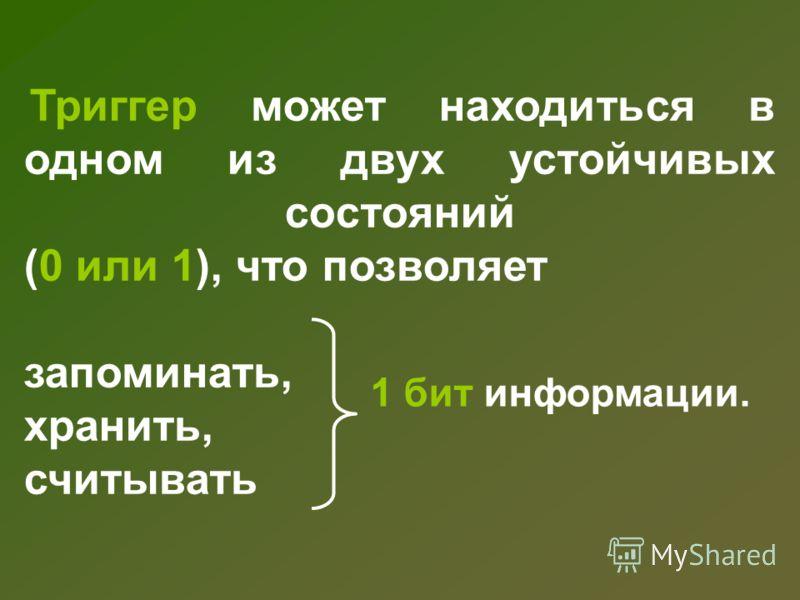 Учебник Белорусская Литература 9 Класс 1 Часть