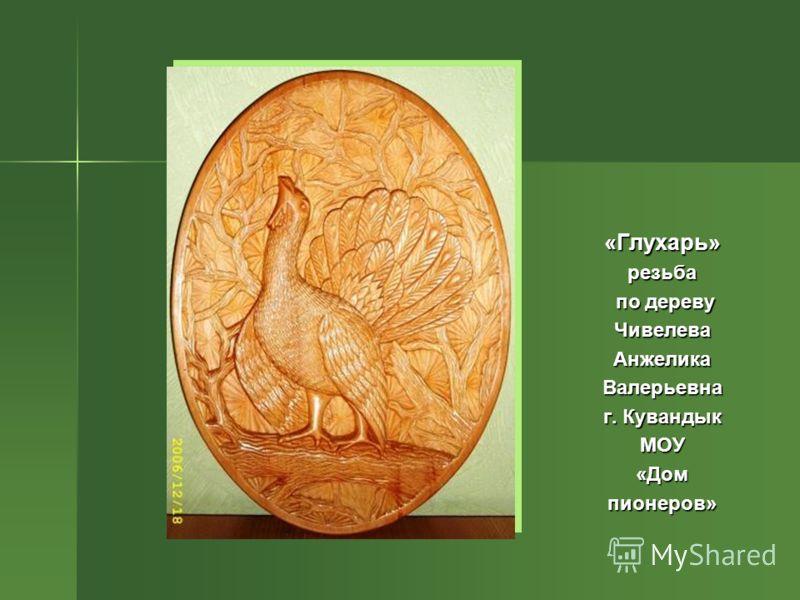 «Утро» холст, масло ВежняевБорисНиколаевич г. Кувандык МОУДОД«ЦРТДиЮ»