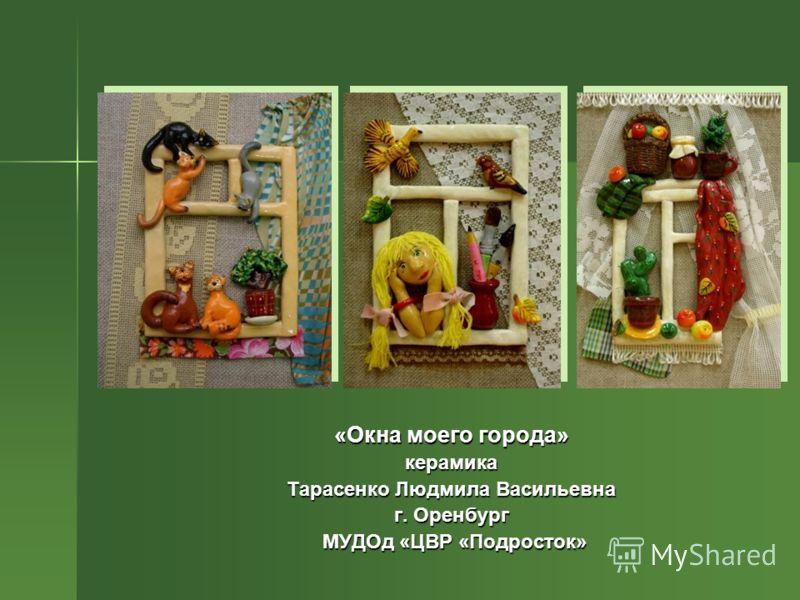 «Подсолнухи» картон, масло МерзликинаТатьянаПавловна с. Шарлык ДШИ ДШИ