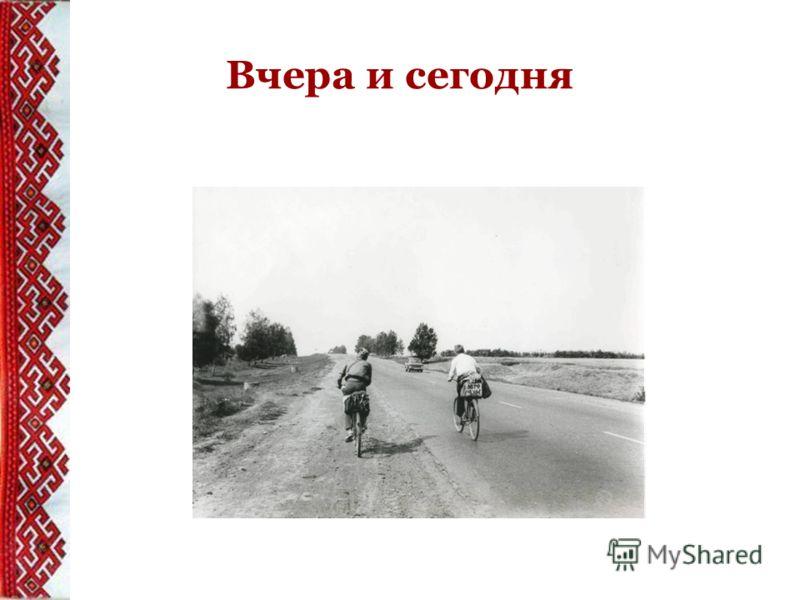 Вчера и сегодня Жизнь нашего колхоза Наше село Виловатово