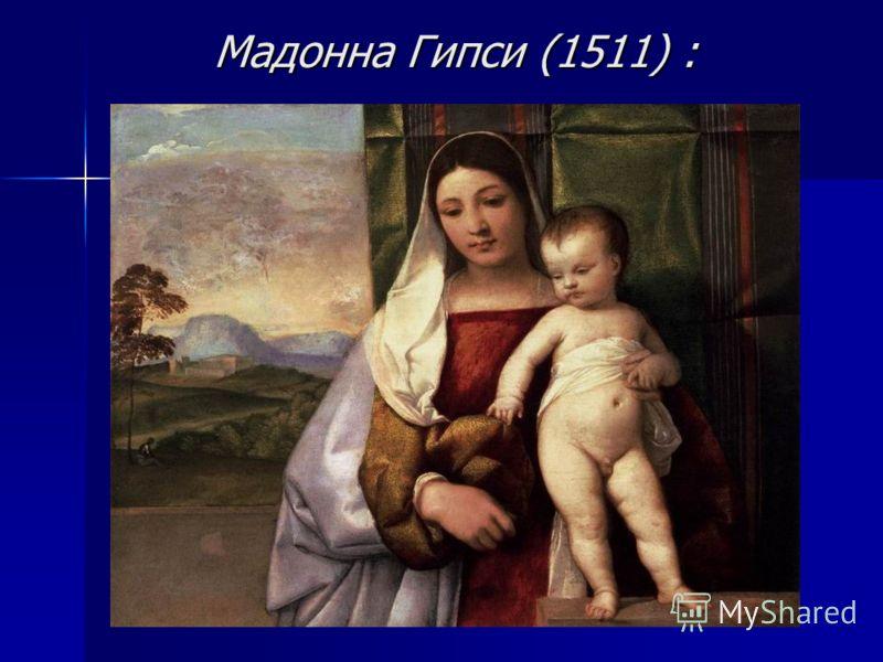 Мадонна Гипси (1511) : Мадонна Гипси (1511) :