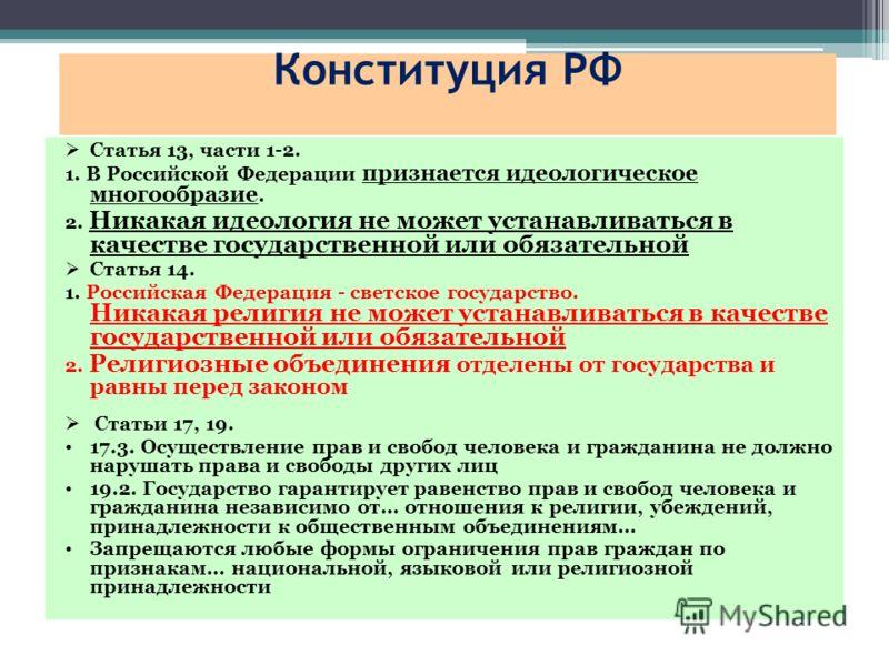 статья 23 часть 7 сотрудник будет находиться