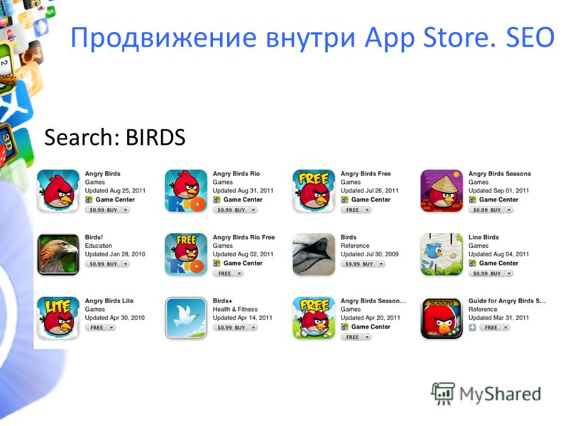 Продвижение внутри App Store. SEO Search: BIRDS