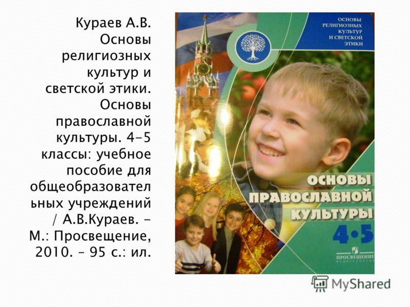 Алексеев Энциклопедия Православной Иконы